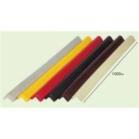 ●サイズ(約):幅70×長1000×高55×厚16mm ●ポリウレタン素材を使用した環境に優しい屋外...