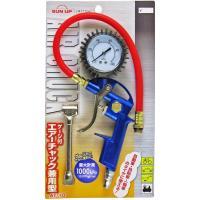 ● ●自動車及び自転車のタイヤの充てん・空気圧の計測 ● ●最大計測:1000kpa