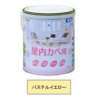 ●塗料に含まれるVOC(揮発性有機化合物)は0.1%以下であり、シックハウスの原因とされるホルムアル...