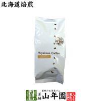 レギュラーコーヒー ホテルブレンド 500g 北海道焙煎 挽き豆 大容量 送料無料 コーヒー豆 お茶...