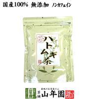 ハトムギ茶 7g×24パック ティーパック 国産 鳥取県産 はと麦茶 はとむぎ ノンカフェイン ティ...