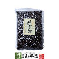 ほうじ ハトムギ茶 500g 大容量 送料無料 ハトムギ はと麦 おいしい お茶 ホワイトデー ギフ...