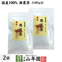 国産100% 舞茸茶 ティーパック 無農薬 3g×10パック×2袋セット 北海道産または新潟県産 送...