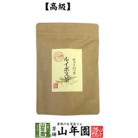 ルイボスティー 3.5g×16パック 無農薬 オーガニック ティーパック ノンカフェイン 送料無料 ...