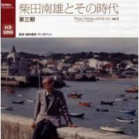 4114080052(FOCD-6041/6) 安土幻想no.14a/絃合わせ,絃廻し,絃づくしno...