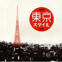 4115021791(MHCL-2519/20) TOKYO LIFE/TECHNOPOLIS/NI...