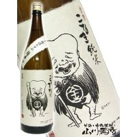 プレゼント ギフト 日本酒 こなき純米 超辛口 1.8L 千代むすび酒造 鳥取県
