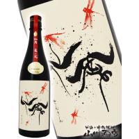 栃木県の地酒、仙禽(せんきん)の『秋あがり』の解禁です! 【ハロウィン】