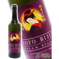 イチゴのようなフルーティーな香りと透明感のある味わいで、普段日本酒に馴染みのない方にもお楽しみいただ...