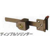 SEPA防犯錠C型 引戸錠のオンラインショップです。日本全国1セットから発送しています。