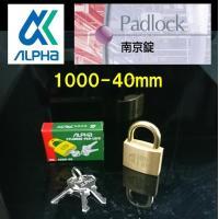 """●南京錠といえば""""アルファ""""と言われるくらい、アルファ南京錠は常にトップの販売実績を残しております。..."""