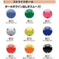 ニチヨー、ストライクボール 価格はボール1個の価格です。 品番 G90  数量 1個  直径 60m...