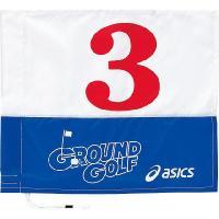 ※旗の色をお選びください。4色ございます。 ※ご注文の際に旗No.を指定してください。 (No.1-...