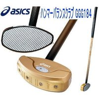 2016継続モデル!グラウンドゴルフ用品 グラウンドゴルフ 道具  振りやすさを追求したハンマーバラ...