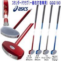 新製品 品 名:スタンダードクラブ(一般右打者専用) 品 番:GGG190 価 格:¥11,000+...