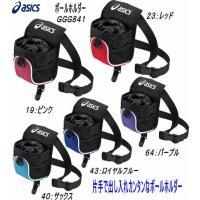 品 名:ボールホルダー 品 番:GGG841 価 格:¥2,000+税 サイズ:W13×H21×D8...