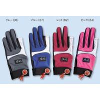 つまみやすいリボンマーカーが付いたオトクな手袋グローブ。 手の平の合皮補強で 耐久性とグリップ力がア...