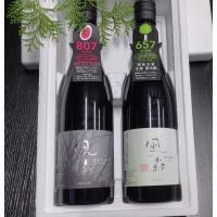 特有の微発泡感に、ついリピートしてしまう個性的な日本酒。 季節のご贈答にも最適です。お中元・お歳暮に...