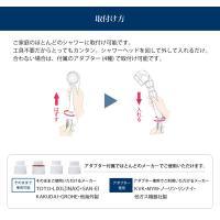 アラミック Arromic 3Dアースシャワー 3DE-24N yamayuu 04