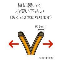 ドア隙間防音テープ P型 [隙間 2〜4.5mm用] 厚さ5.5mm×幅9mm×長さ2M|yamayuu|02