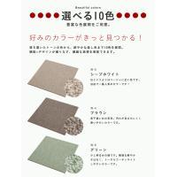 防音カーペット 静床ライト 4ケースセット(40枚) 50×50cm 全10色 防音 タイルカーペット yamayuu 03
