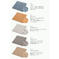 防音カーペット 静床ライト 8ケースセット(80枚) 50×50cm 全10色 防音 タイルカーペット|yamayuu|04