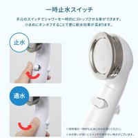 アラミック Arromic 節水シャワープロ・プレミアム ST-X3BAC/ST-X3BAW 節水シャワーヘッド プロプレミアム 止水 増圧 水圧アップ 取付け簡単 日本製 3年保証|yamayuu|07