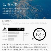 日本製 珪藻土バスマット なのらぼ 足快バスマット Made in Japan [57.5×42.5cm] 全8柄 レギュラーLサイズ 速乾 吸水 足ふきマット 珪藻土マット 母の日|yamayuu|05
