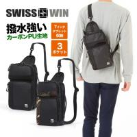 ブランド名:SWISSWIN スイスウイン 商品名:ボディバッグ 原産地:中国 カラー:黒 カモフラ...
