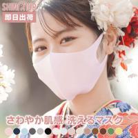マスク 冷感 冷感マスク 接触冷感 ひんやり マスク 夏 涼しい 洗える 男女兼用 抗菌 防臭 花粉 ウイルス UVカット 吸湿速乾 白 黒 グレー 接触冷感 洗える