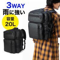 ビジネスバッグ ビジネスバック 耐水性に優れ、傷や汚れがつきにくい、3WAYビジネスバッグ。マチ拡張...