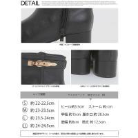 5.5cm ヒール ベルト ショートブーツ