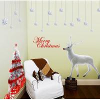 ウォールステッカー/室内装飾/ウッド壁紙/壁シール/クリスマスの壁紙