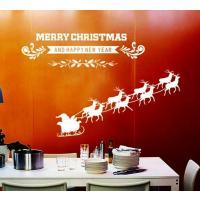 ウォールステッカー/室内装飾/ショーウインドー壁紙/壁シール/クリスマスのシール