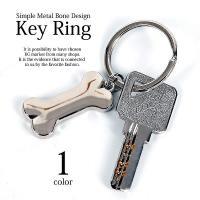 【キー】全1色!!シンプルメタルホネデザインキーリングバッグチャーム