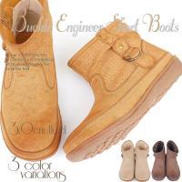 ヒール3.0cm リングバックル パンチング素材 ブーティ ショート ブーツ