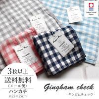 今治タオル ハンカチ ガーゼタオル ギフト プレゼント ブランド 子供 メンズ 女性 綿100% 日本製 ギンガムチェック