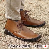 ベルオリジナル  スムース素材のデザートブーツ。 特許取得の中底を使わない製法を使用。 とても軽量&...