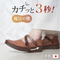 コンフォートシューズ カジュアル ストラップ レディース マグネット 磁石 通院 腰痛 婦人靴 日本製 カヤック KAYAK ●