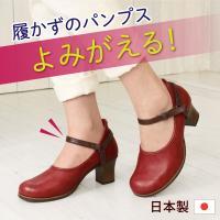 ベルオリジナル お気に入りの靴だけど、サイズが合わなくなってきた… 新品で購入したけど、実際に歩くと...