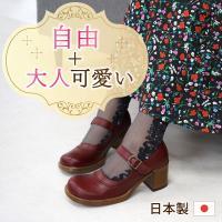 決算セール10%OFF ヒールシューズ チャンキーヒール ストラップ クラシカル おでこ 厚底 レディース 婦人靴 日本製 A0594