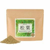 松葉,松の葉,松葉茶,松の葉茶,通販,粉末,茶,お茶,粉末茶,パウダー,  松葉には確認されているだ...