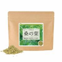 桑の葉には、特有成分のDNJ(1-デオキシノジリマイシン)が含まれていることで沢山の方に利用されるよ...