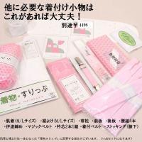 二尺袖着物袴フルセット  From KYOTO  卒業式にどうぞ!新品(株)安田屋 u86511898