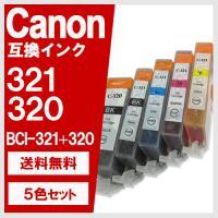 ■対応メーカー:CANON / キヤノン ■純正品番:BCI-321+320/5MP 5色マルチパッ...