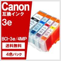 ■対応メーカー:CANON / キヤノン ■純正品番:BCI-3e/4MP ■対応インク型番:BCI...