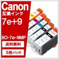 ■対応メーカー:CANON / キヤノン ■純正品番:BCI-7e+9/5MP ■対応インク型番:B...