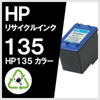 ■対応メーカー:hp / ヒューレットパッカード ■純正品番:HP135 C8766HJ(カラー 増...