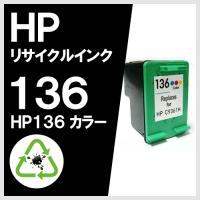 ■対応メーカー:hp / ヒューレットパッカード ■純正品番:HP136 C9361HJ(3色カラー...