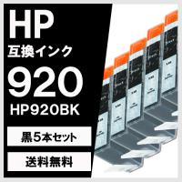 ■対応メーカー:hp / ヒューレットパッカード ■純正品番:HP177-6PK (6色セット) ■...